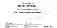 NSE_7_Certificate-page-001